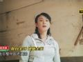 《极速前进中国版第三季片花》20160805 预告 金星吐槽汉斯似残疾 黄婷婷孙芮搬面粉累趴