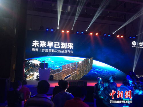 惠普公司30日在北京举行发布会,推出惠普Sprout Pro一体机。中新网 邱宇 摄