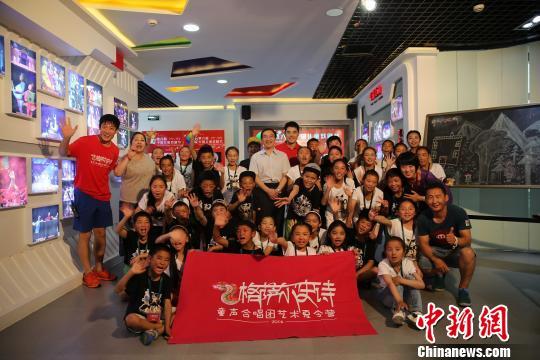 中新网北京7月30日电 (记者 应妮)40名藏族孩子30日在北京免费观看儿童剧并参加戏剧工作坊活动。这是中国儿童艺术剧院举办的第六届中国儿童戏剧节牵手藏区展开的公益活动。