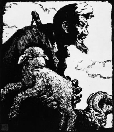 《老羊倌》木刻版画1957年50.5 43.7cm中国美术馆藏