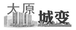 本报7月30日讯记者 何伟记者近日探访省城北营北路改造施工现场发现,目前,前期地下管线勘测已开始,太原搪瓷厂至中心街路段5处地面已开挖,用以查看地下管线铺设情况。整个道路改造施工预计12月完成。