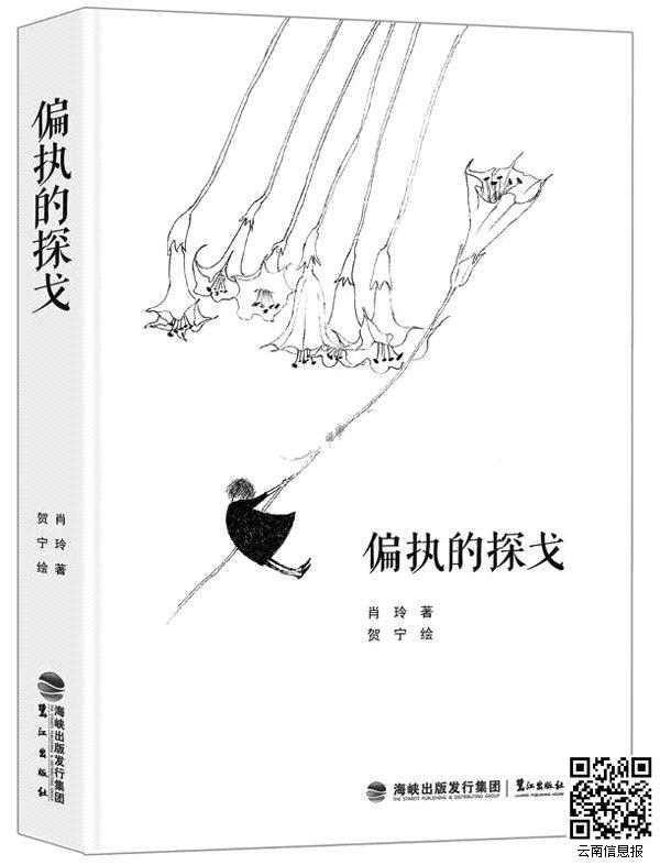 《客居忆往》,洪汉鼎著,中国人民大学出版社2016年6月版,78.00元。