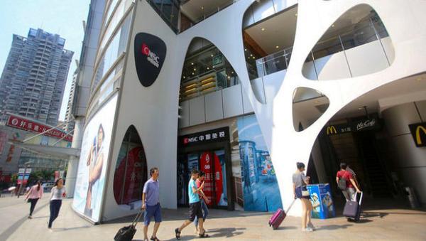 上海曹家渡悦达889广场的中服上海免税店进口。