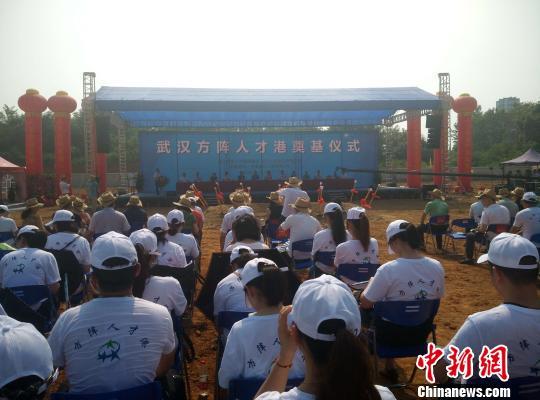 7月31日,武汉方阵人才港在武汉东湖高新区内奠基。 艾启平 摄