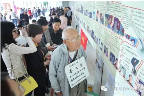 江苏南京寻亲会,一名90多岁的白叟在寻觅1959年摆布送走的儿子。