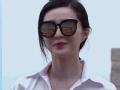 《挑战者联盟第二季片花》第九期 范冰冰被集体方言嘲讽 薛之谦方言rap伴舞