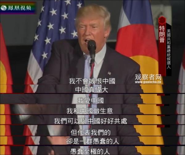 """而希拉里刚在7月29日的提名演说中泼洒鸡汤:""""美国伟大,因为美国很好……"""""""