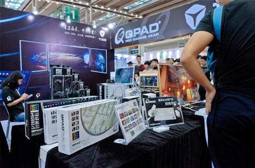 酷倍达(QPAD)助力红牛杯电竞大赛