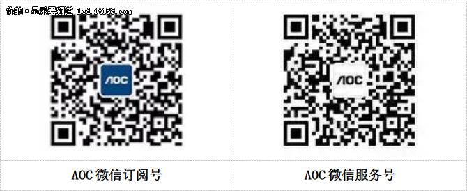 AOC I2781F/BW显示器