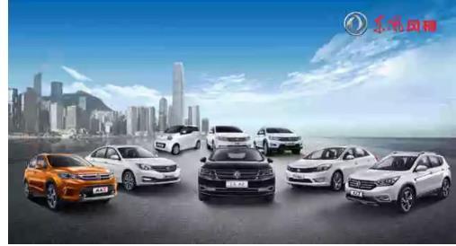 这些成绩的取得,在终端销售市场数据上也有相应体现:数据显示,今年东风风神1-7月累计销量76322辆、同比增长33.5%。旗下轿车、SUV销量增幅均超两成,轿车累计销售26756辆,同比增长46.5%,SUV累计销售49566辆,同比增长27.4%,轿车、SUV两翼齐飞。其中,7月单月销量更实现历史性破万,奏响淡季最强音。