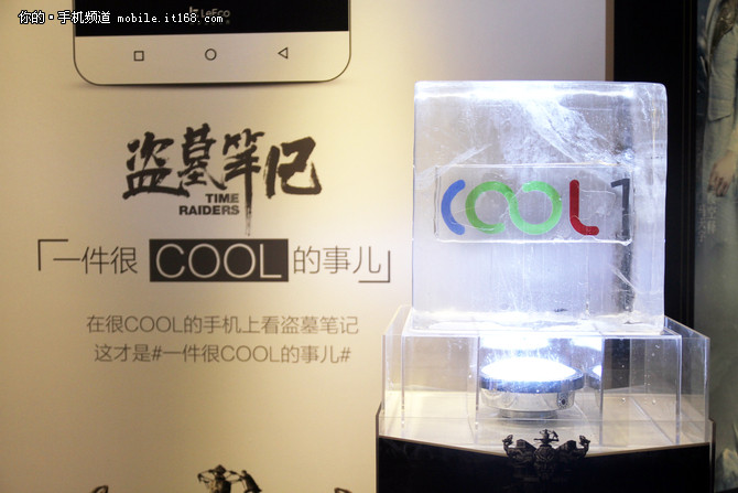 酷派微博真实新机型号为COOL1