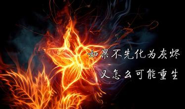 志诚谈金:8.1今日中江沥青杭交沥青操作建议