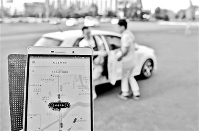 网约车服务规范昨起征意见