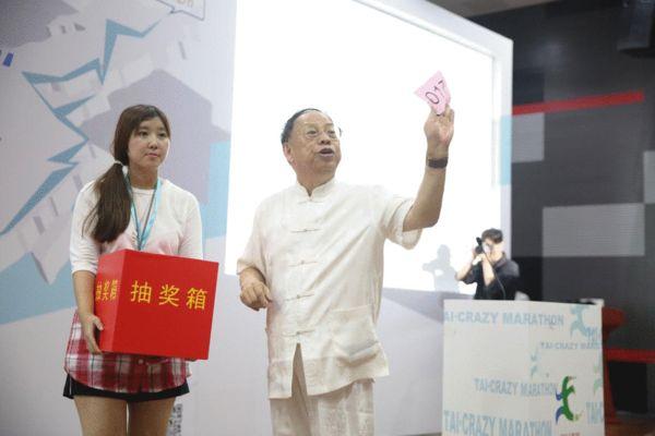 郑立军_为爱奔跑 2016首届太爱肽-疯狂马拉松正式启动