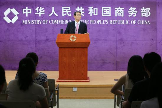 商务部公共商务信息新闻采编中心 摄影:刘冬平