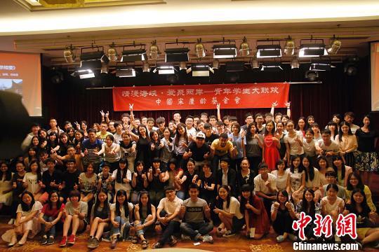 """北京 陈小愿/8月2日,""""情漫海峡?爱聚两岸—青年学生大联欢""""在北京举行。..."""