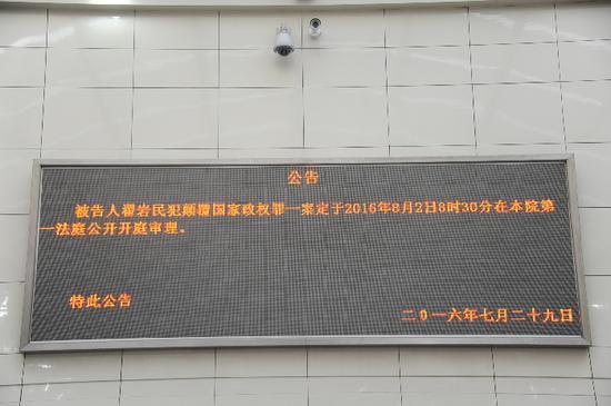 原标题:天津二中院回应翟岩民案网上传言:与事实严重不符!