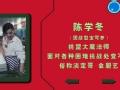 《挑战者联盟第二季片花》挑盟团化身百变宝可梦 李晨战斗宝可梦害怕昆虫