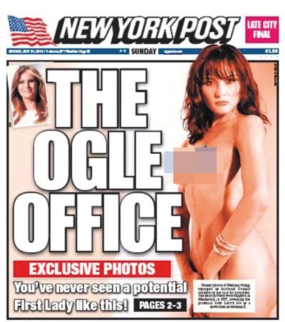 登特朗普妻子裸照 美国一报纸惹争议