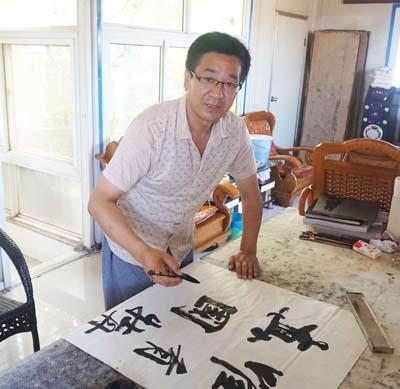 董金社,字金石,号金艺轩主,汉族,1974年4月出生于甘肃省镇原县.图片