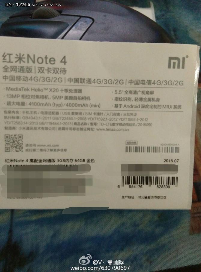 或配双镜头 红米Note 4再爆真机谍照