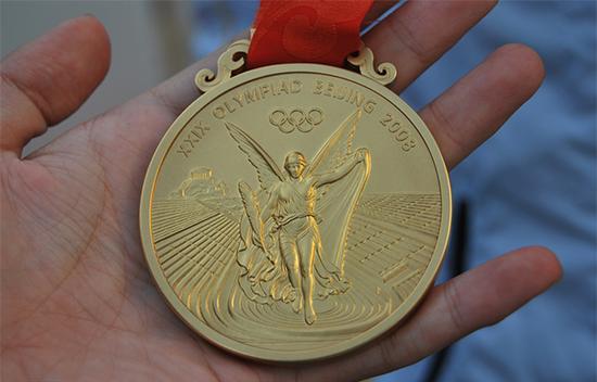 北京奥运会金牌背面。 资料