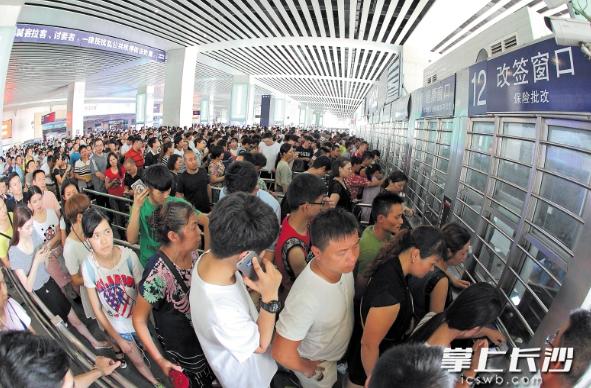 盈丰国际娱乐城:[观点:湖南始发高铁3日基本恢复正常加开临客61趟