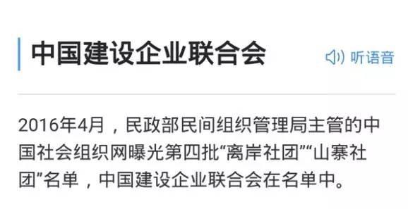 """另外,在知乎上,也有曾经在该公司工作的网友表示:""""华赢凯来""""随时都会成为下一个E租宝。请广大投资者慎重!"""