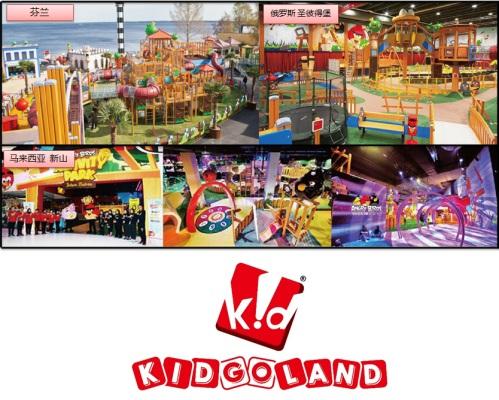 目前,家庭娱乐中心专家咔咕啦国际贸易(上海)有限公司已取得愤怒的小鸟儿童游乐中心的中国及香港区域授权。
