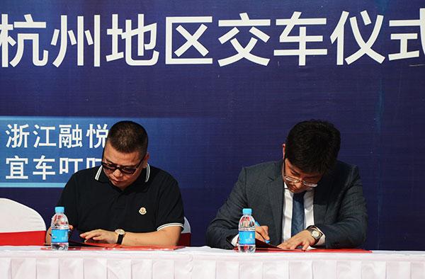 一汽丰田华东分部部长曹俊通先生与浙江融悦公司领导签署协议