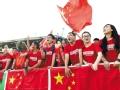 """""""龙之队""""千人助威团将赴首尔 中国球迷反客为主"""