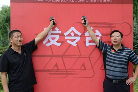 国家级裁判员袁林教授,长春市体育学院王福军老师,长春安众文化传播图片