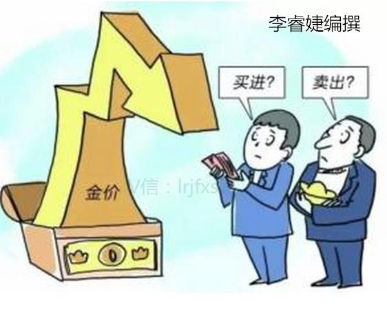 黄金暴跌原因_5非农利空黄金白银暴跌,多单被套怎么办?(组图)