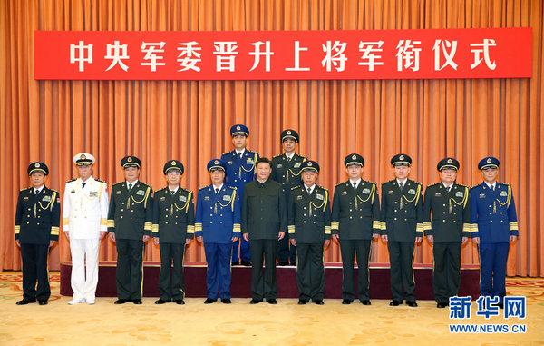 空军和武警部队的军衔、警衔晋衔仪式已完毕.资料图:7月29日,图片