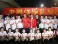 中国体操奥运前景分析 李萱:对手强劲冲金困难