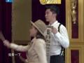 《挑战者联盟第二季片花》第十期 李晨被讽刺老年人 范冰冰迷之口音说韩语