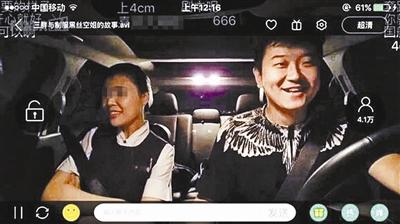 5日晚,有公众号发文爆料称,一名北京地区的滴滴男司机在接单过程中,疑似偷拍乘车的空姐并在网络平台上进行直播。据了解,目前已有多名北京基地的空姐举报此事。