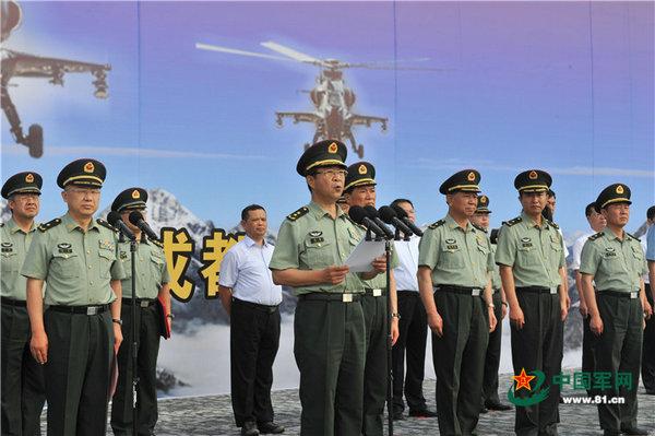 陆军副司令宣读授装命令