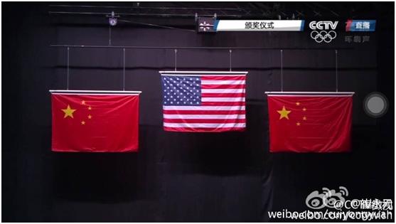 (图:女子10米气步枪决赛颁奖仪式上的五星红旗,四颗小五角星是平行的。)
