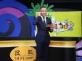 《明说奥运》邱启明评中国队首日无金