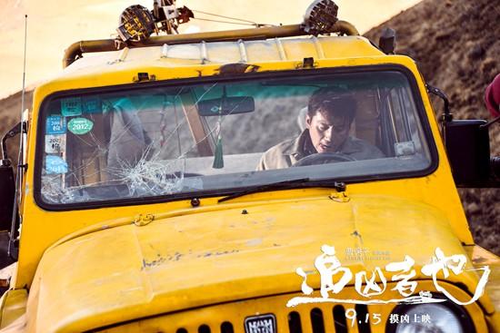 宋老二(刘烨饰)负伤驾车