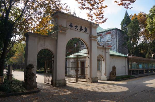 马英九即将赴东吴大学担任讲座教授。