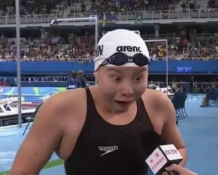 """""""58秒95?我以为是59秒!我有这么快?我很满意!""""面对镜头,首次参加奥运会就闯入决赛的傅园慧,对自己的成绩非常满意,并怒刷各种""""表情包"""",当被问及是否有所保留时,傅园慧连说:""""没有保留,我已经……我已经……用了洪荒之力了!""""……"""