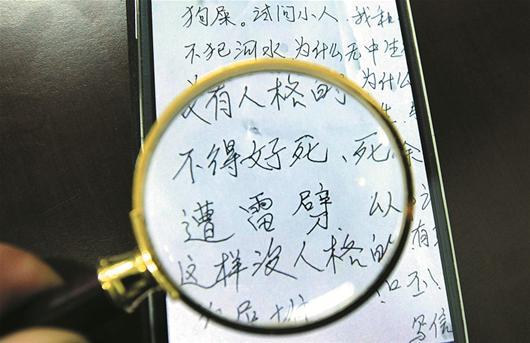 图为:保洁员贴的纸条 楚天都会报记者黄士峰摄