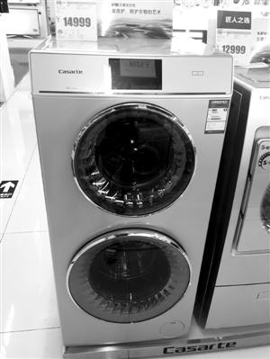双滚筒洗衣机 分区清洗更便捷(图)图片