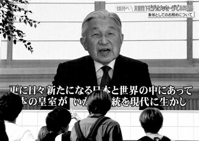 日本天皇暗示退位有何玄机 或拖延安倍修宪进程