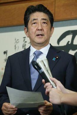 安倍称将郑重对待天皇讲话 政府拟成立小组讨论