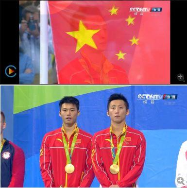 中国第四金 颁奖仪式国旗还是错的