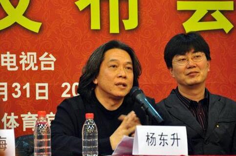 杨东升将任2017年春晚总导演