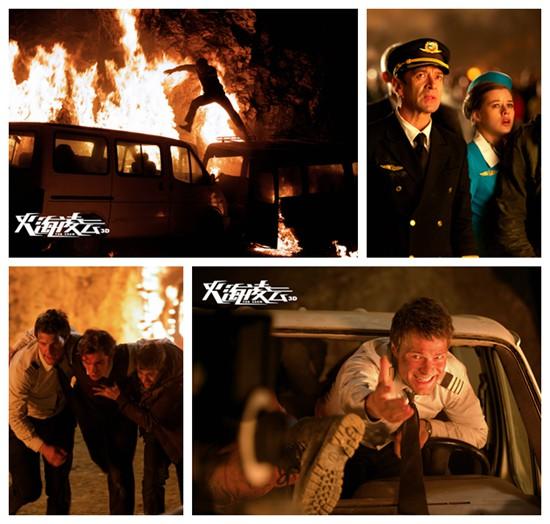 外国巨制搜狐v外国讯将于8月19日公映的俄罗斯电影灾难郯城电影院图片